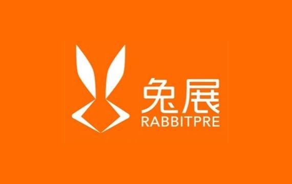 兔展接入HIFIVE音乐开放平台,版权音乐赋能企业个性化、场景式营销!