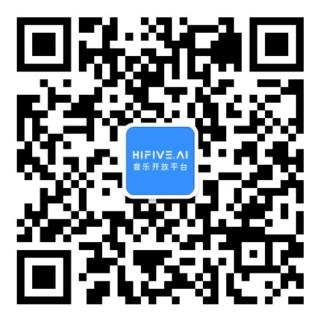 HIFIVE音乐开放平台,音乐API,版权音乐接口,音乐SDK,商用版权音乐,正版音乐,解决方案